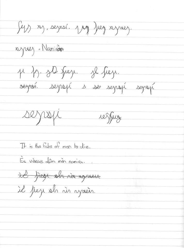 Erâtheet Writing